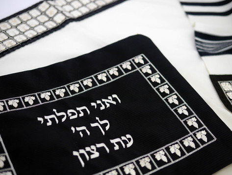 Adorned bag for a Tallit