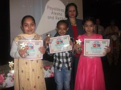 DIGIS Spring Awards