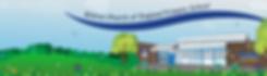 Bilston Banner-01.png