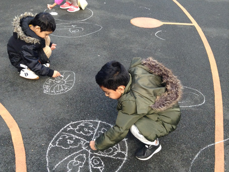 Year 1 Rangoli Patterns
