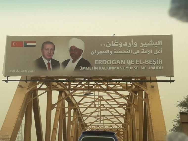 A banner celebrating the visit of Turkish President Recep Tayyip Erdoğan to Sudan on the River Nile bridge between Khartoum and Omdurman, on 17 February 2018.CRISISGROUP/Magnus Taylor
