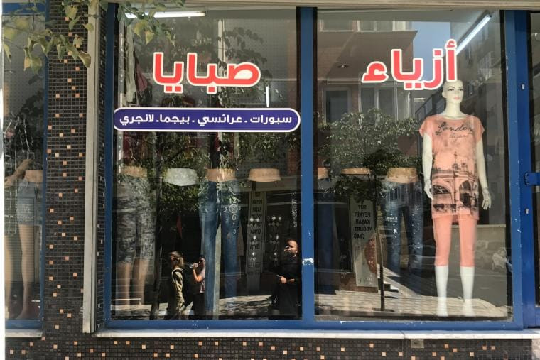 Arabic signs on a shop offer for sale sporting clothes, wedding dresses, pyjamas and lingerie, Sultangazi district, September 2017. CRISISGROUP