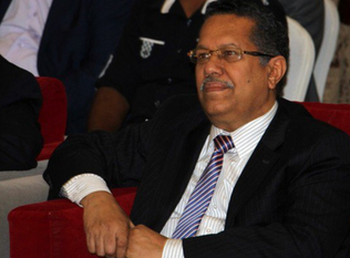 Yemen PM says no more 'bloodshed' in Aden
