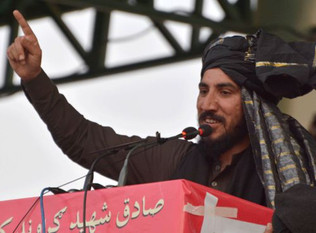 Manzoor Pashteen: The young tribesman rattling Pakistan's army