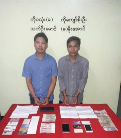 The Reuters journalists U Wa Lone and U Kyaw Soe Oo, in a photograph released by Myanmar's Ministry of Information after their arrest. Credit Myanmar Ministry of Information, via Reuters