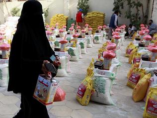 Saudi Arabia distributes relief aid in Yemen