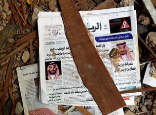 Saudis likely to show restraint as Yemen crisis escalates