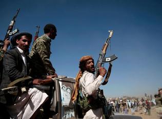 Iran embassy in Yemen transformed into rebel training grounds