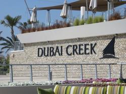 Francis Jacquemin Dubaï Creek golf