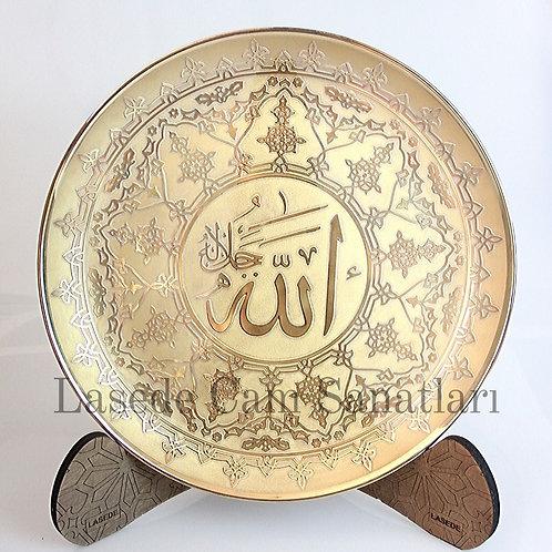 Allah Lafzlı Plaket Tabak