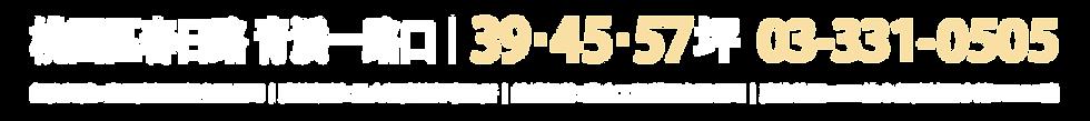 康晶釀 WIX 1090722-20.png