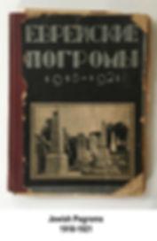 1 cover.jpg