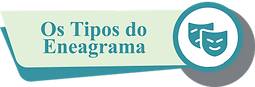 tipodoeneagrama2.png