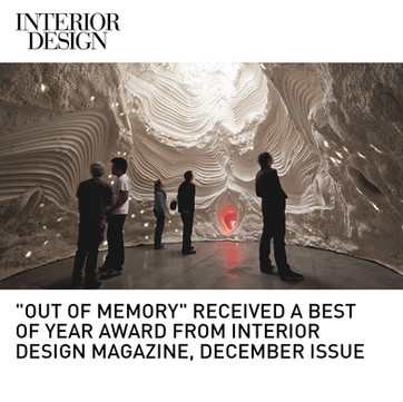 Out of Memory Interior Design Best of Year Award
