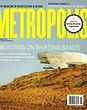 METROPOLIS MAY12 p1.jpg