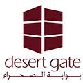 Desert Gate.png