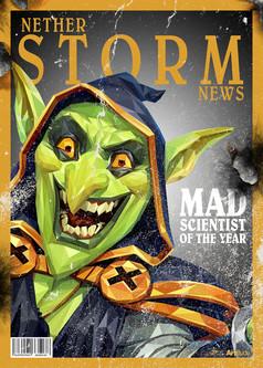 NetherStorm News