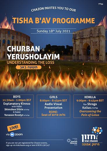 Tisha B'Av Event ad.jpg