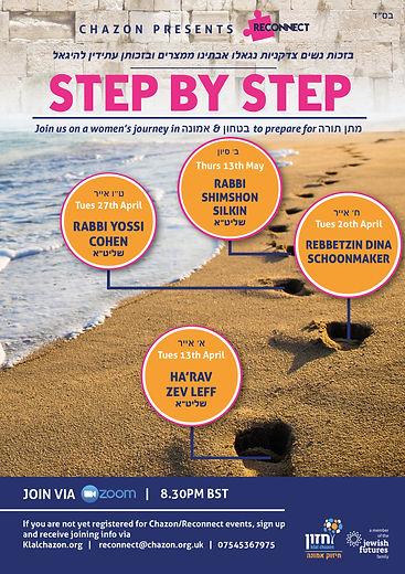 Step by Step Flyer.jpg