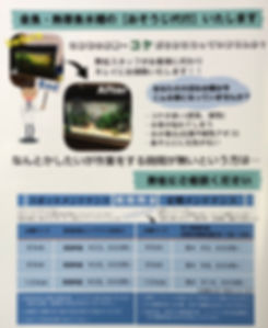 IMG_5383 (編集済み).HEIC