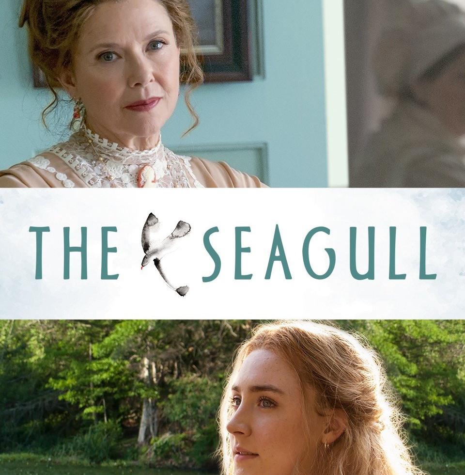 Leslie Urdang  The Seagull