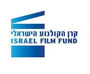 קרן הקולנוע הישראלי.jpg