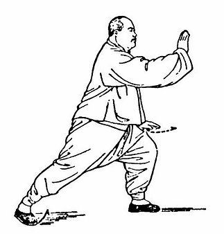 stance-bow.jpg