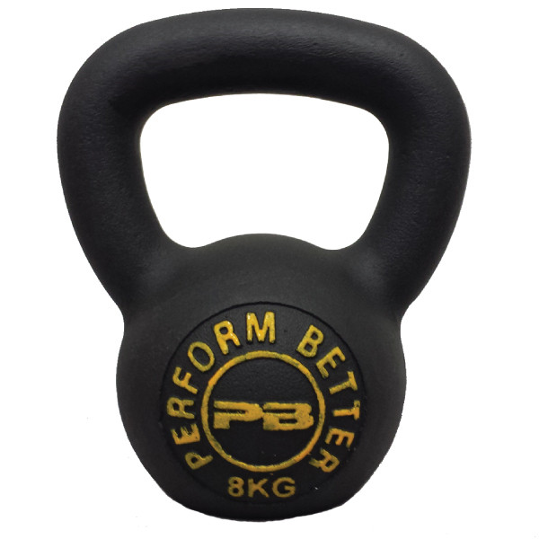 Purchasing your first kettlebell