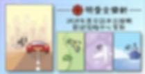 日誌本_工作區域 1.jpg