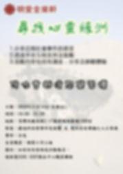 綠舟3.jpg