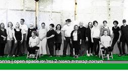 """""""מרחב פתוח"""" - תערוכה קבוצתית, האנגר 2 נמל יפו, תל אביב"""