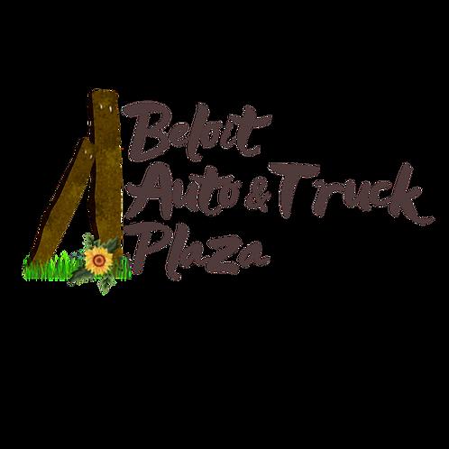 Beloit Auto & Truck Plaza