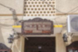 Freddie Mercury House | Stone Town | Zanzibar | Tanania | Shots and Tales