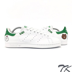 "Adidas Originals Stan Smith ""LINE"""