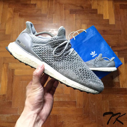 "Adidas Ultra Boost ""UNCAGED"""