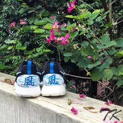 "Nike Roshe One ""WIND CALLIGRAPHY"""