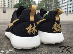 "Nike Roshe One ""CALLIGRAPHY"""