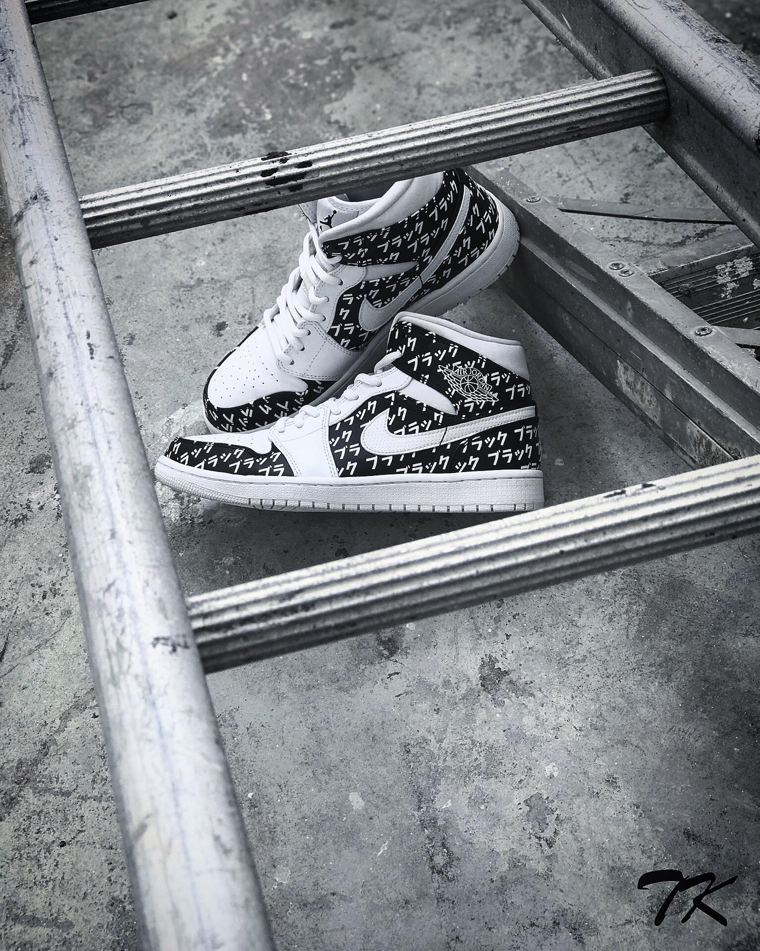 """Nike Air Jordan 1 """"KURO"""""""