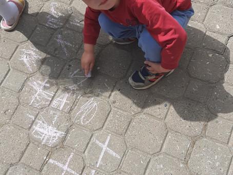 """""""Мы рисуем лето!"""""""