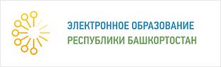 Сайт Электронное образование РБ