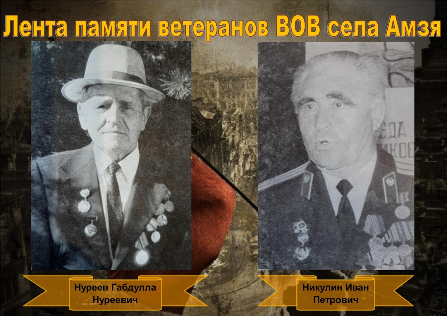 Нуреев-Никулин.jpg