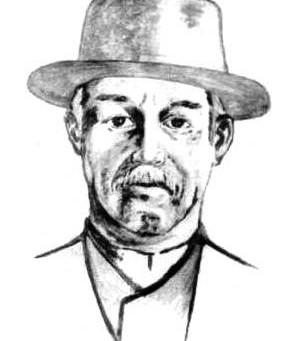 «Творческий путь башкирского поэта Сафуана Якшигулова»