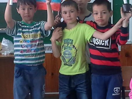 """Интеллектуально-игровая программа """"Три цвета России"""""""
