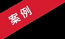 yiyao-10.png