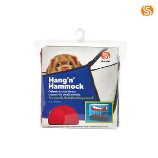 Hang 'n' Hammock
