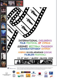 poster ICFFCY 2005.jpg
