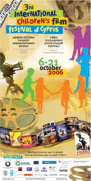 poster ICFFCY 2006.jpg