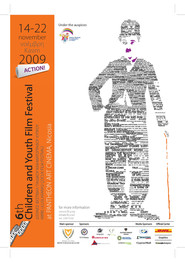 poster ICFFCY 2009.jpg