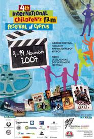 poster ICFFCY 2007.jpg