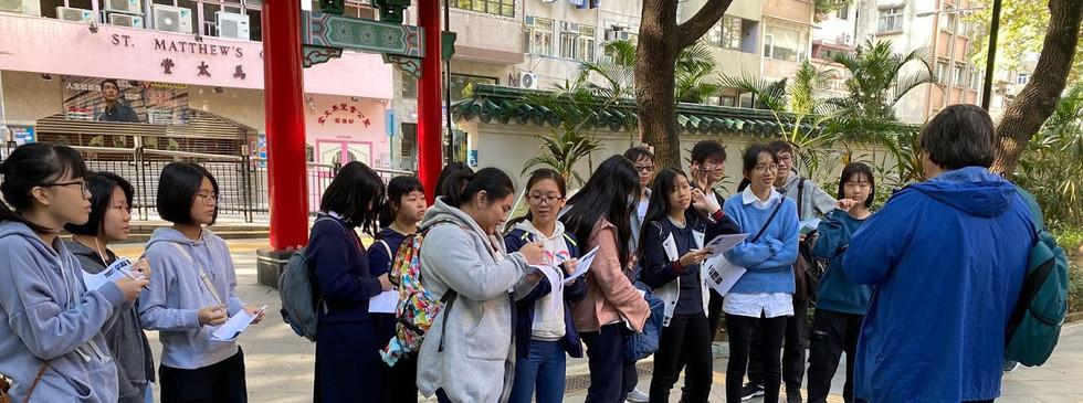 中上環歷史文化小導師活動